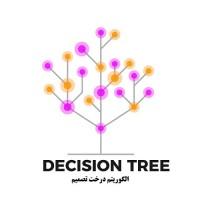 پایان نامه پیش بینی طلاق قبل از ازدواج با استفاده از الگوریتم های داده کاوی